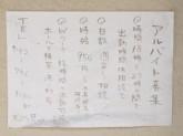 天ぷら 梵(そよぎ)