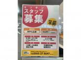 丼や七五郎 メグリアエムパーク店