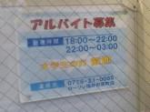 ローソン 福井田原町店