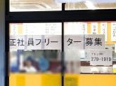 来来亭 東岡山店