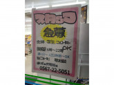 ファミリーマート 津島愛宕七丁目店