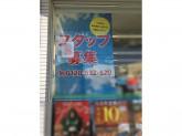 ファミリーマート 浜松西本郷店