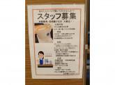 エクセルシオールカフェ ららぽーと磐田店