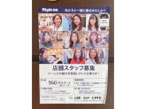 ライトオン 岐阜モレラ店