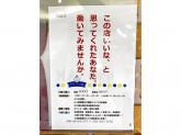 デザート王国 モレラ岐阜店