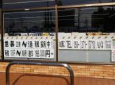 セブン-イレブン 岐阜六条北4丁目店