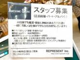 AWESOME STORE モレラ岐阜店