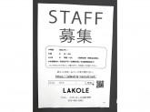 LAKOLE(ラコレ) イオンモール浜松市野店