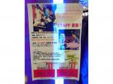 G-LAND EXTREME イオンモール浜松市野SC店