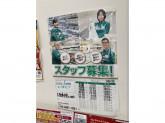 セブン-イレブン 大阪東中島1丁目店