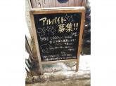 串酒場のんき