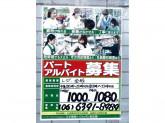 ジャパン 東三国店