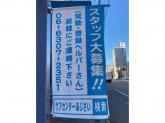 あじさい淀川ケアセンター