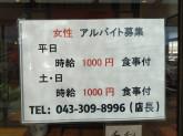 台湾料理 聚香閣(しゅうこうかく)