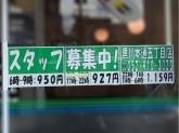 ファミリーマート 黒川本通五丁目店
