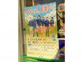 ファミリーマート 港北太尾町店