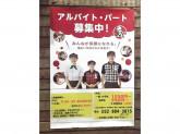 ケンタッキーフライドチキン イオンモール熱田店