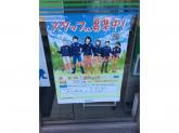 ファミリーマート 島田稲荷店