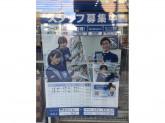 ローソン 熱田沢下町店