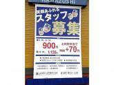 はま寿司 大野城南ヶ丘店