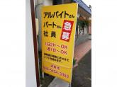 焼肉ざんまい じゅうじゅう家 朝日大学前店