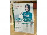 セブン-イレブン 稲沢石橋4丁目店