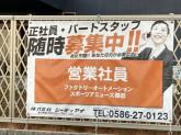 株式会社シーディアイ 本社/本社工場