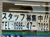 ファミリーマート 一宮花池一丁目店