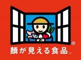 株式会社シフラ(経理事務)