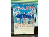 ファミリーマート稲沢祖父江曲店