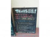 日本酒 ときどき豚 まるひげ