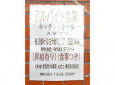 オレンジハウス/おれんじ家