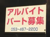 亀庵総本店西塚店