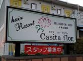 Casita flor(カシータフロル) 尾張旭本店