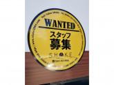 美容室SHAKE(シェイク)