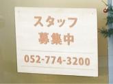 LES ULTIME(レ アルティーム) 藤が丘店