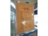 ホテルパーク仙台Ⅱ