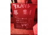 Wine Bar Baltan(ワインバー バルタン)