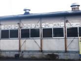 中部化学 一宮加工所 高松工場