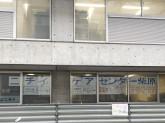 ニチイ ケアセンター柴原