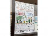 カネスエ 八剱店