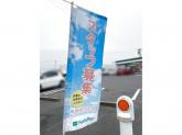 ファミリーマート 岩倉八剱町店
