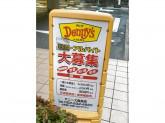 デニーズ 高岳店
