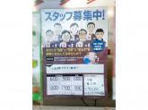 セブン-イレブン 名古屋泉3丁目店