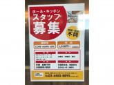 CORE marlin cafe(コア マーリン カフェ)