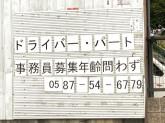 紙資源名古屋 古紙ヤード