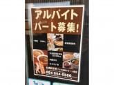 紅虎餃子房 アピタ静岡クオーレ館店