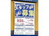 はま寿司 248号関店