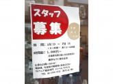 インベルノスタイル 大阪