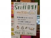 カフェローシャ 春日井店